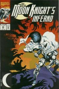 Moon Knight - Marvel Comics - Character Design - Penciller James W Fry 3.0